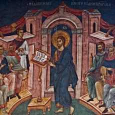 Иисус из Назарета и суббота