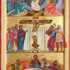 Священное Пасхальное Триденствие