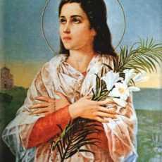 св. Мария Горетти