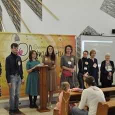 Семейный фестиваль Светильник 14 апреля 2019 г.