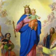 24 МАЯ Пресвятая Дева Мария Помощница христиан