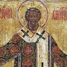 2 мая. Святой Афанасий, епископ и Учитель Церкви. Память