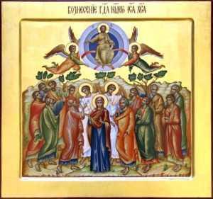 21 мая. Вознесение Господне. Торжество 2