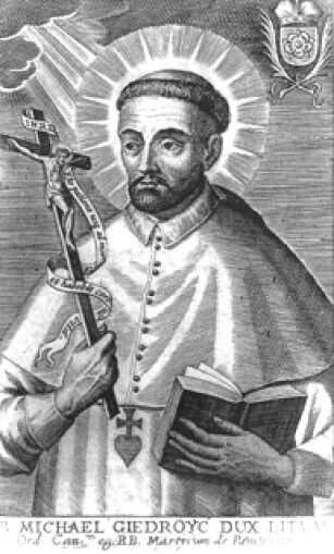 В торжество Пятидесятницы Папа Франциск возглавил Мессу 1