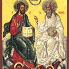 Папа: Празднование Пресвятой Троицы призывает нас быть закваской общества