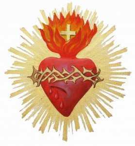 Святейшее Сердце Иисуса. Торжество 1