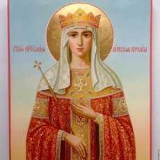 18 августа — св. Елена Равноапостольная