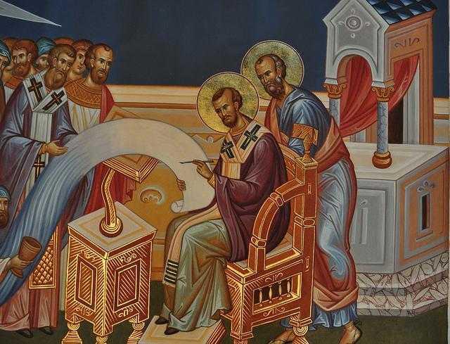 13 сентября. Святой Иоанн Златоуст, епископ и Учитель Церкви. Память 1
