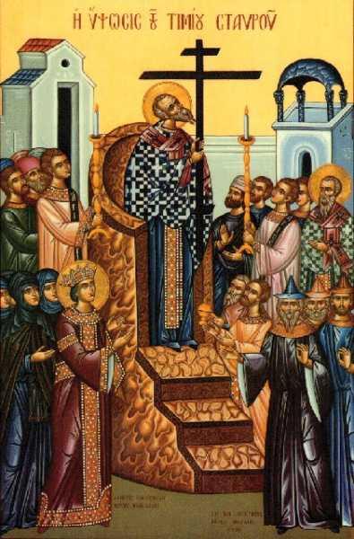 14 сентября. Воздвижение Святого Креста Господня. Праздник 1