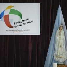 «Вызовы современного мира» – под таким девизом с 7 по 11 октября проходит Пастырская конференция Преображенской епархии