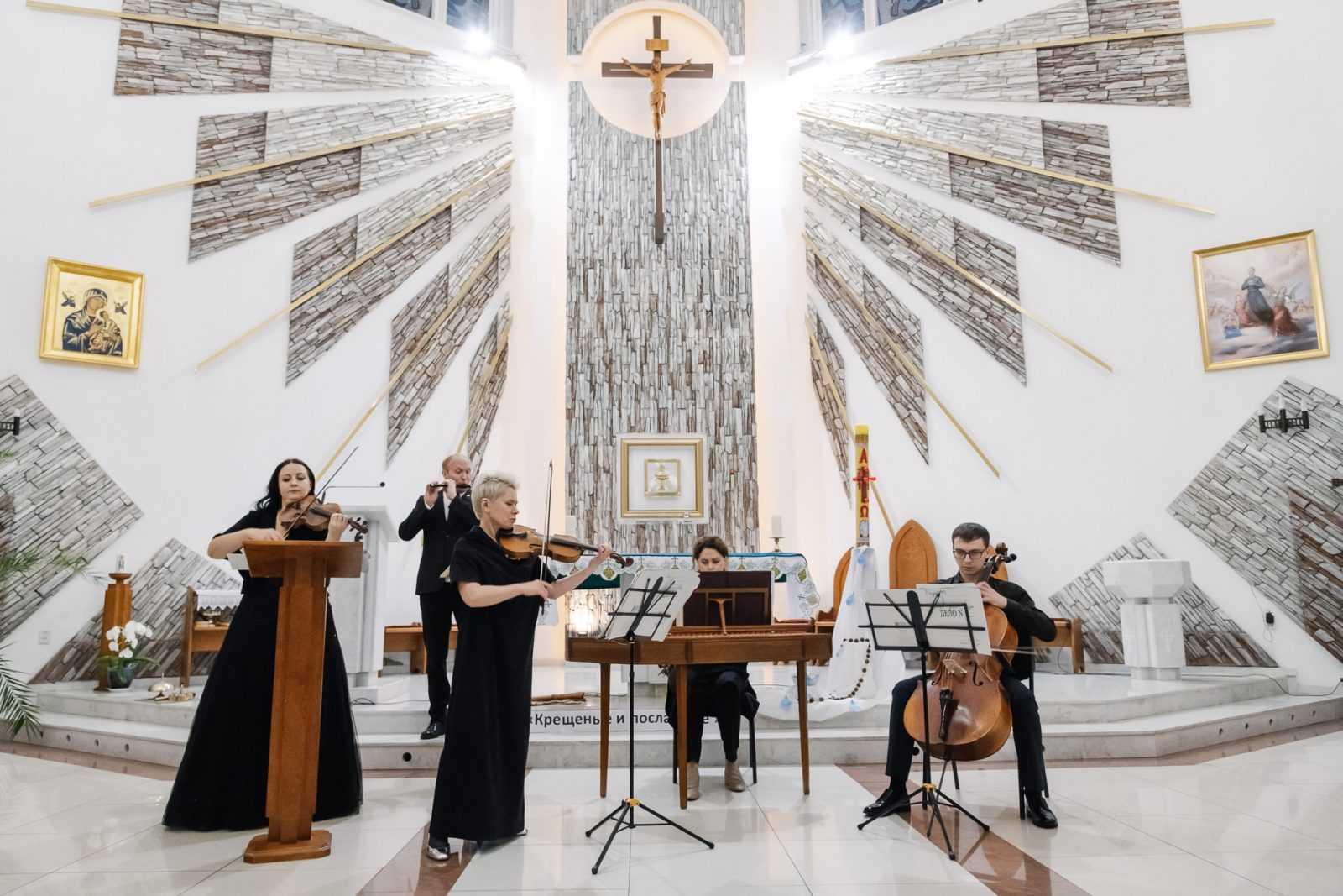 Музыка в храме КОНЦЕРТ «МАСТЕРА БАРОККО» 26.10.2019 17