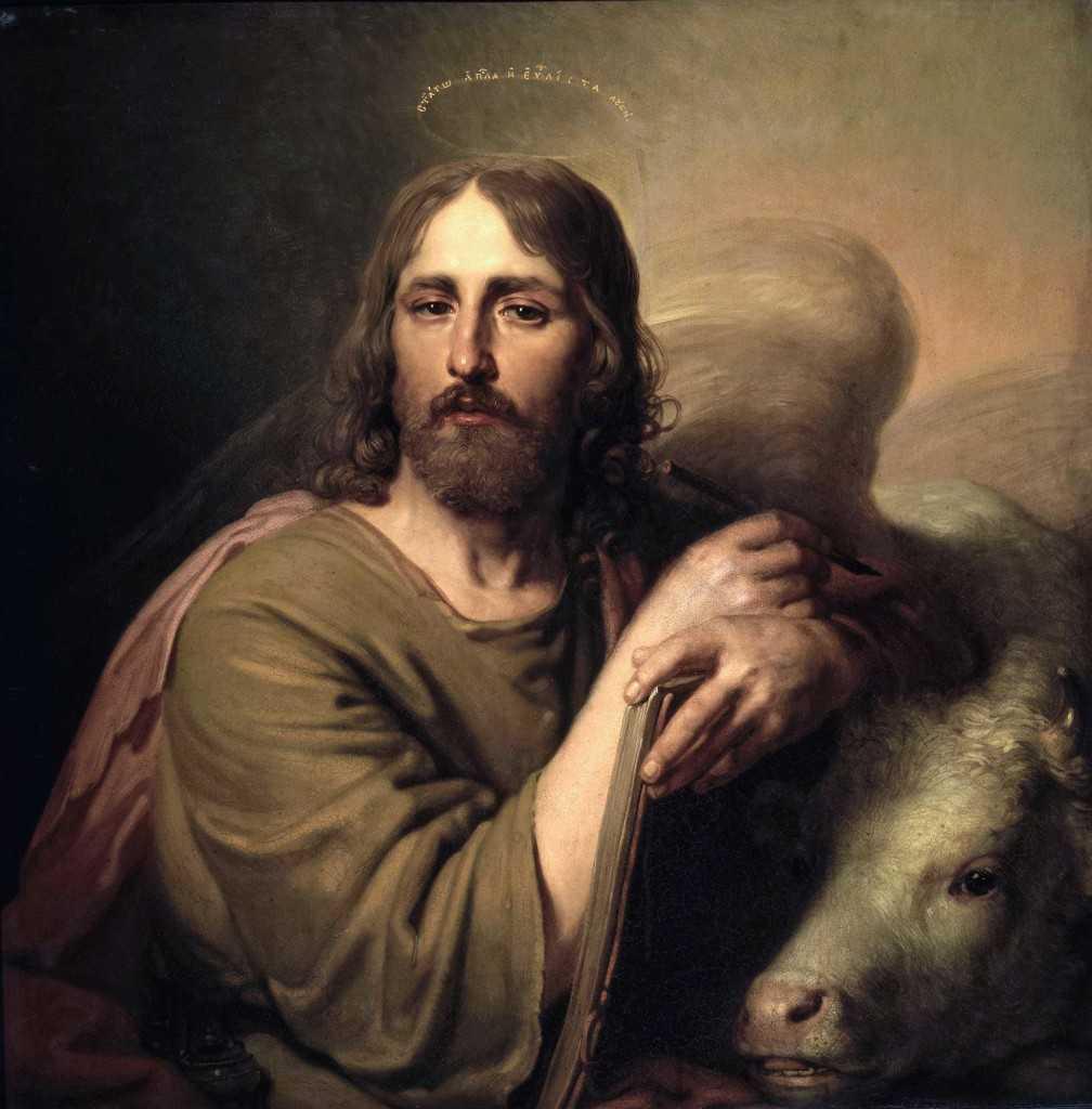 18 октября. Святой Лука, Евангелист. Праздник 1