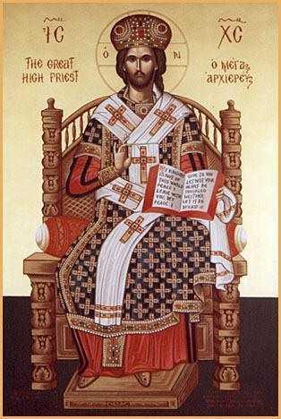 24 ноября (34-е рядовое воскресенье). Господь наш Иисус Христос, Царь Вселенной. Торжество 1