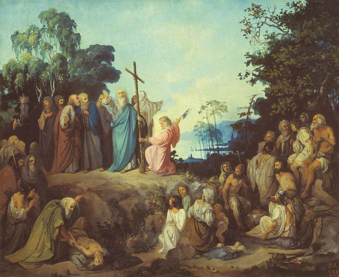 30 ноября. Святой Андрей Первозванный, Апостол, главный покровитель России. Торжество 3