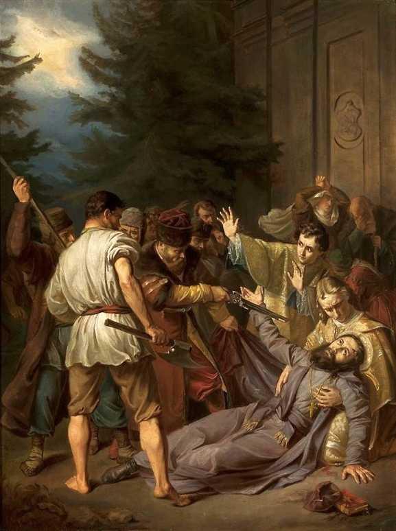 12 ноября. Святой Иосафат (Кунцевич), епископ и мученик. Память 2