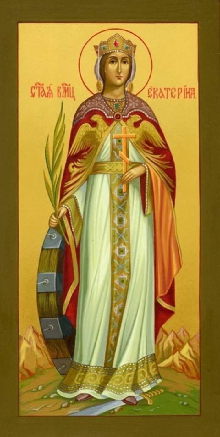 25 ноября - св. Екатерина Александрийская, дева и мученица 1