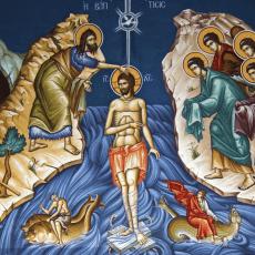 12 ЯНВАРЯ КРЕЩЕНИЕ ГОСПОДНЕ Праздник