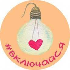 11 января в 14-00 в католическом храме пройдет семейный фестиваль «Светильник»