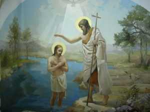 12 января. Крещение Господне. Праздник 1