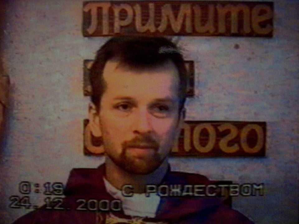 Сегодня, 19 января вспоминаем 19-ую годовщину смерти отца Дариуша Лысаковского и Татьяны Мусохрановой. 9