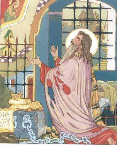 14 февраля. Свв. Кирилл, монах, и Мефодий, епископ. Покровители Европы, Просветители славян. Праздник 3