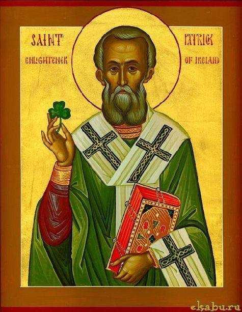 17 марта. Святой Патрик, епископ 1