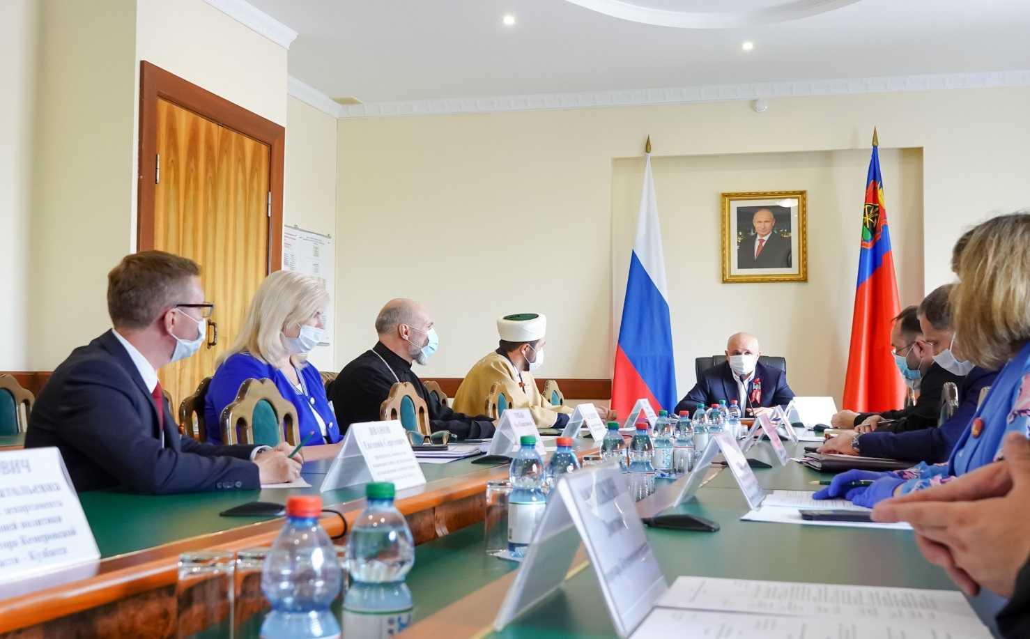 Межконфессиональный совет при губернаторе Кузбасса 1