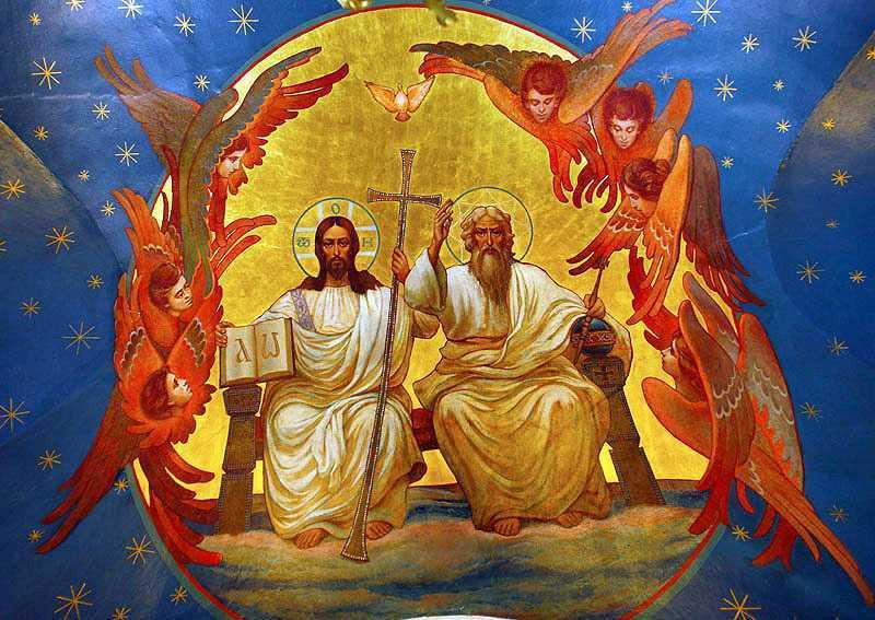 Поздравляем с торжеством Пресвятой Троицы! 1