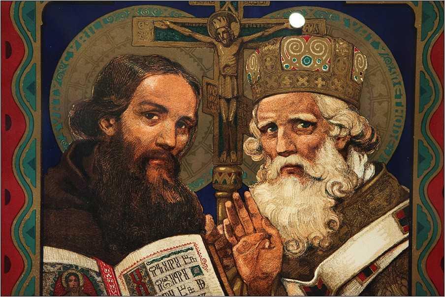 14 февраля. Свв. Кирилл, монах, и Мефодий, епископ. Праздник