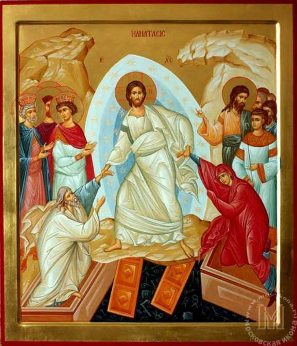 Католические традиции 4