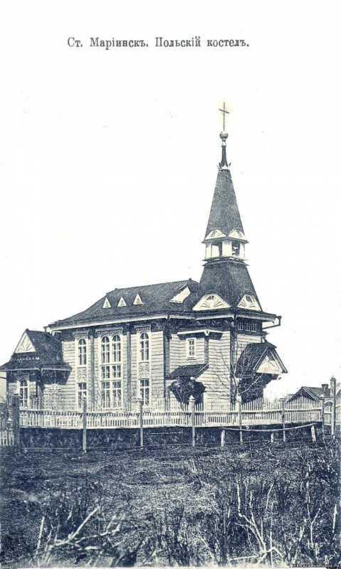 Католический храм в Мариинске. (1901-1917 гг.)