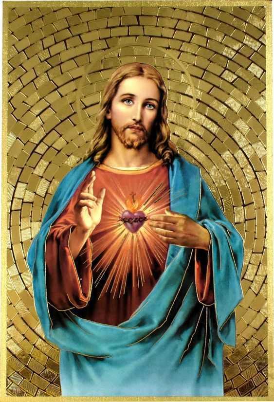 Акты умилостивления, почитания и посвящения Святейшему Сердцу Иисуса