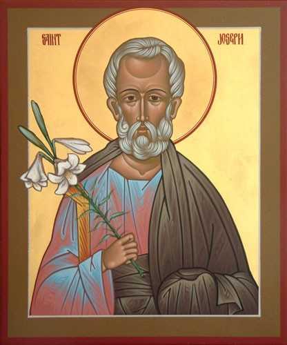Литания к святому Иосифу
