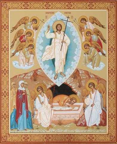 21 АПРЕЛЯ — ПАСХА СВЕТЛОЕ ХРИСТОВО ВОСКРЕСЕНИЕ