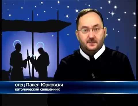 Поздравление  настоятеля храма с Рождеством Христовым!