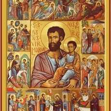 НОВЕННА К СВЯТОМУ ИОСИФУ День VII
