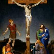 Крестный путь: Иисус и я