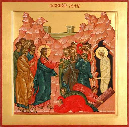 29 МАРТА 5 воскресенье Великого Поста