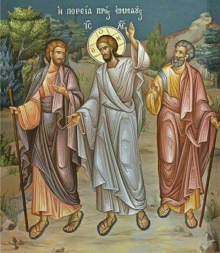 26 АПРЕЛЯ 3 воскресенье Пасхи