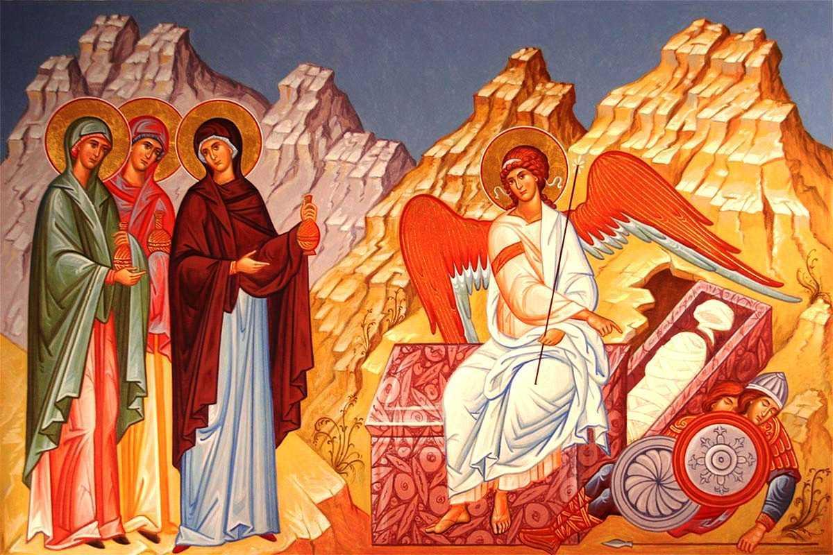 12 АПРЕЛЯ, ПАСХА СВЕТЛОЕ ХРИСТОВО ВОСКРЕСЕНИЕ