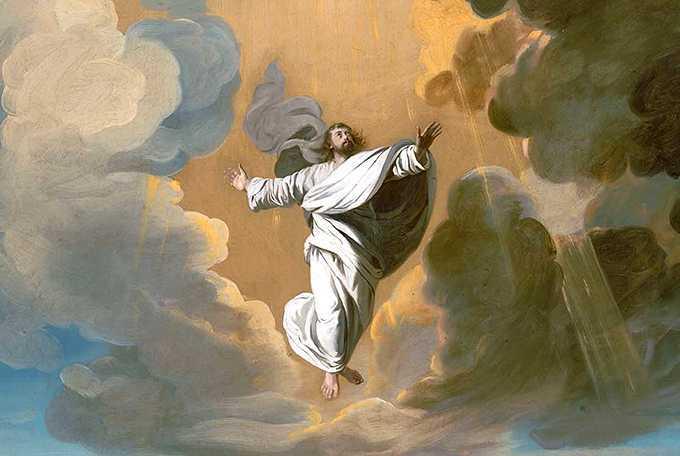 Радостная надежда Вознесения