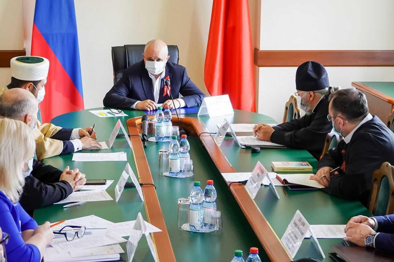 Межконфессиональный совет при губернаторе Кузбасса