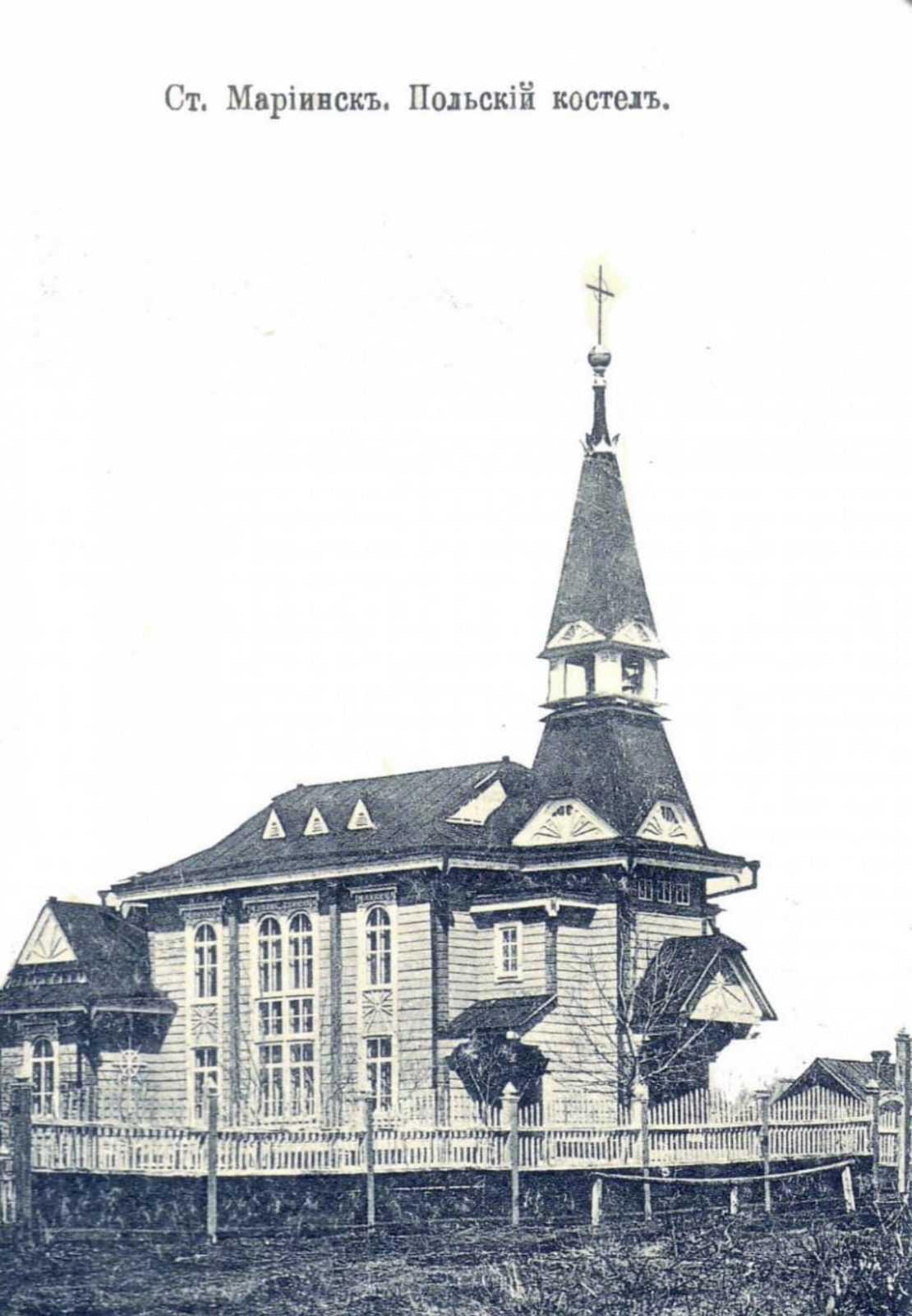 История католической Церкви в Кузбассе