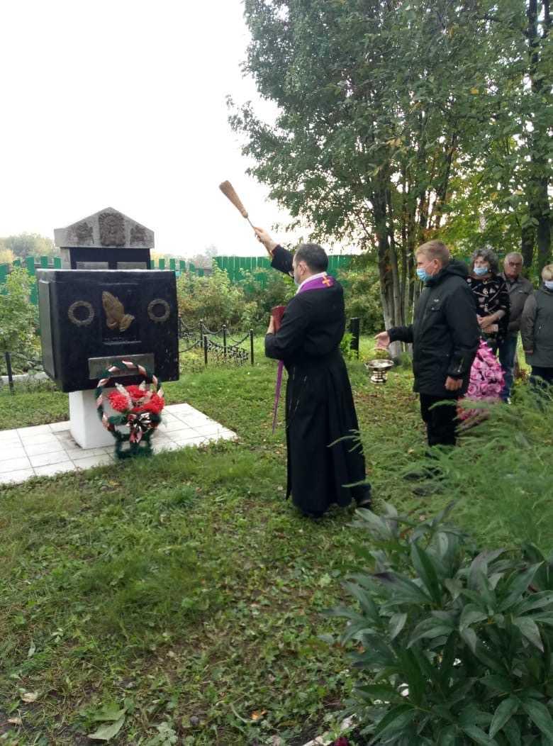 28 августа - День скорби и памяти российских немцев 3