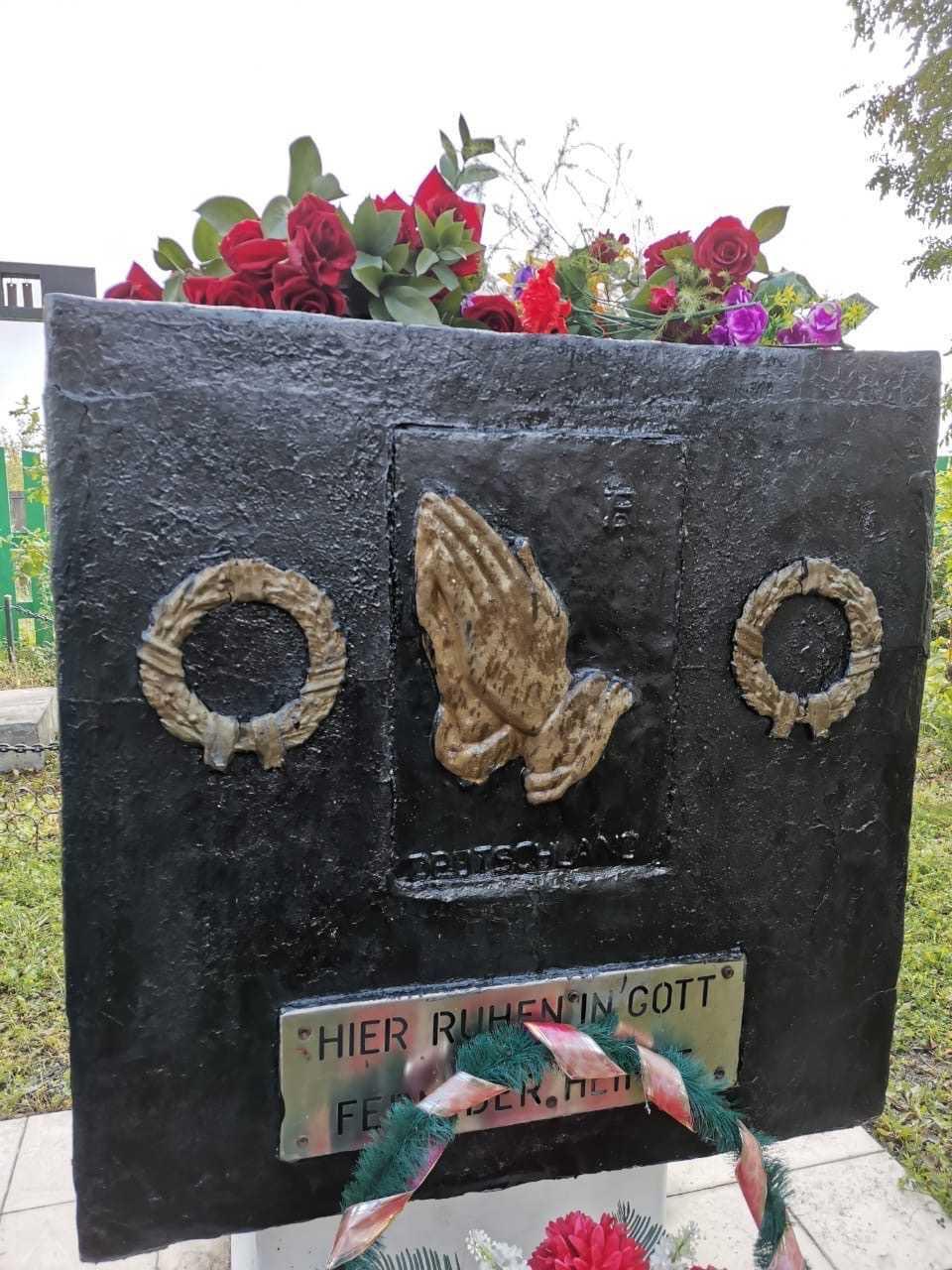 28 августа - День скорби и памяти российских немцев 4