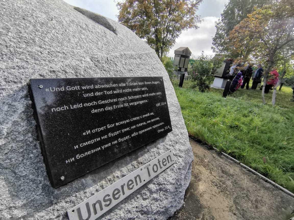 28 августа - День скорби и памяти российских немцев 5
