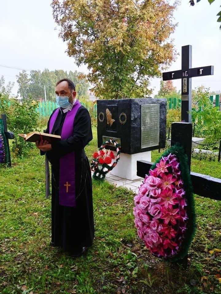 28 августа — День скорби и памяти российских немцев