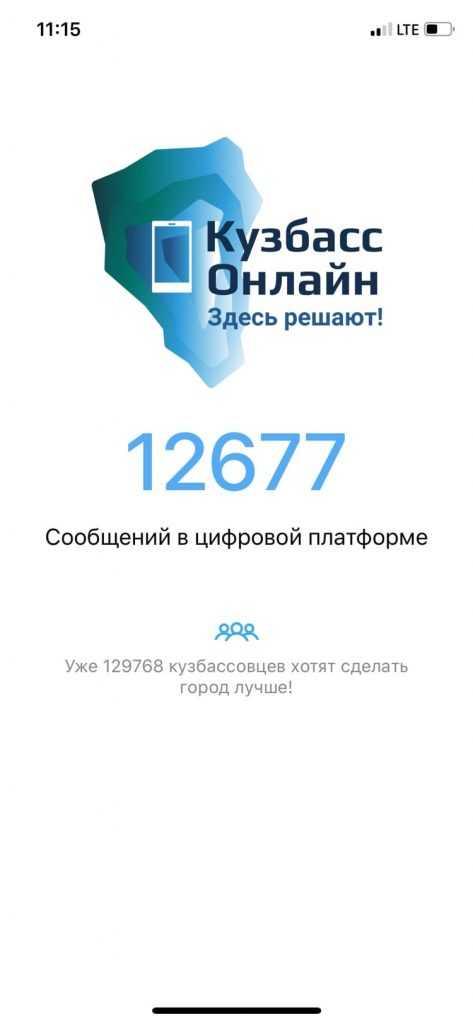 Поддержим обращение губернатора за мир на Кавказе! 1